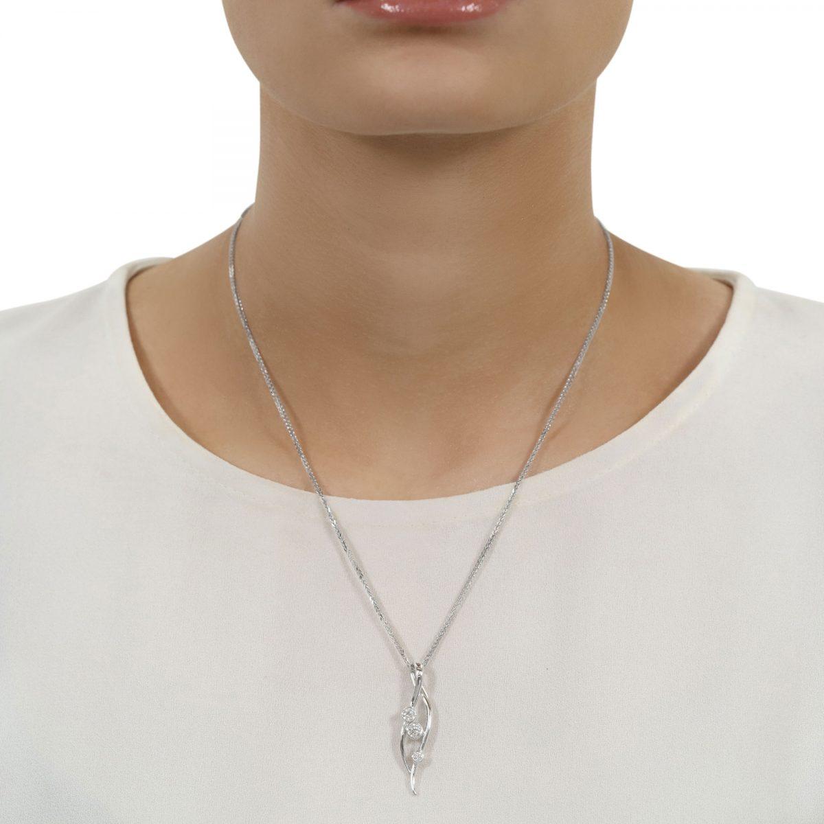 Lunar White Gold Diamond Pendant