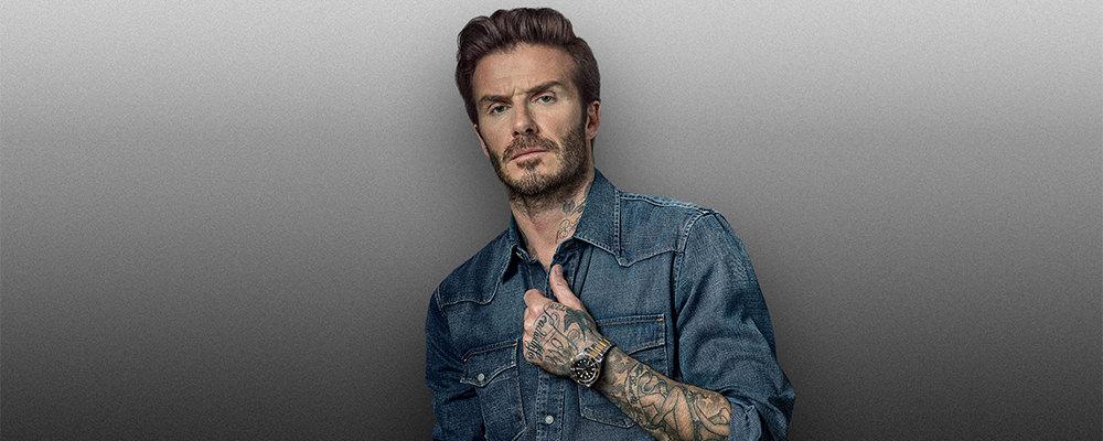 "Tudor's #BornToDare: ""Bend it like Beckham"""